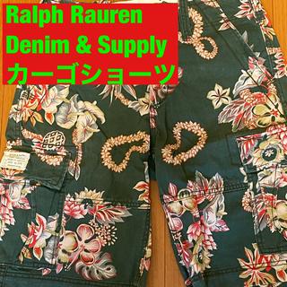 デニムアンドサプライラルフローレン(Denim & Supply Ralph Lauren)のラルフローレン デニム&サプライ#カーゴショーツ#ショートパンツ(ショートパンツ)