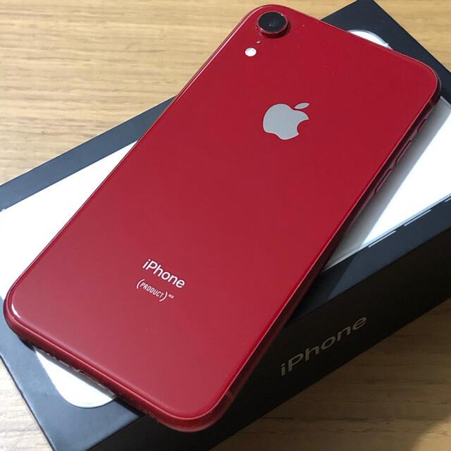 iPhone(アイフォーン)の期間限定価格|中古品|iPhone XR 128gb スマホ/家電/カメラのスマートフォン/携帯電話(スマートフォン本体)の商品写真