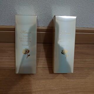 【人気❗】【新品フォーデイズ ムーサ スワローオイル美容液 55ml 【2本】