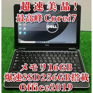 DELL - 超速ハイスペック!美品!最高峰Corei7!爆速SSD!メモリ16GB!DELL