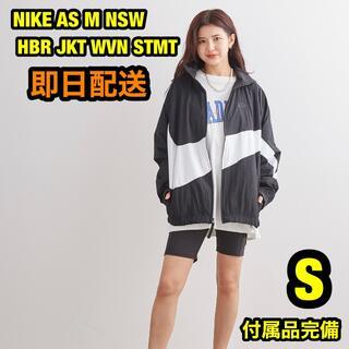 NIKE - S 黒 ナイキ ビッグスウッシュ ナイロンジャケット