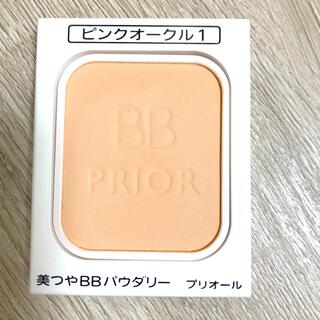 PRIOR - プリオール 美つやBBパウダリー