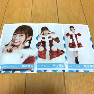 欅坂46(けやき坂46) - 日向坂46 東村芽依 ひなくり2019 赤サンタ衣装 生写真セミコンプ
