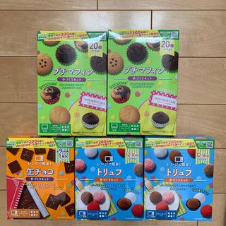 おまけ付き!お菓子作りキット 5箱(菓子/デザート)