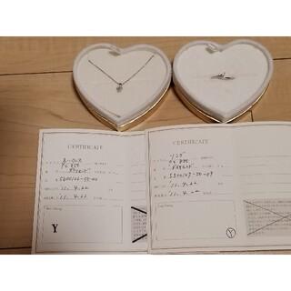 サマンサティアラ(Samantha Tiara)の新品 サマンサティアラ プラチナ ダイアモンド ネックレス リング 2点セット(その他)