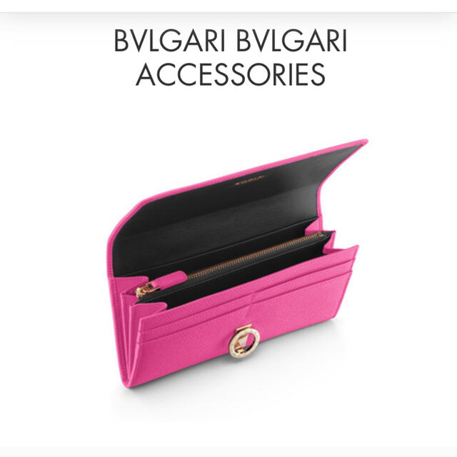 BVLGARI(ブルガリ)のBVLGARI 長財布 新品未使用 レディースのファッション小物(財布)の商品写真