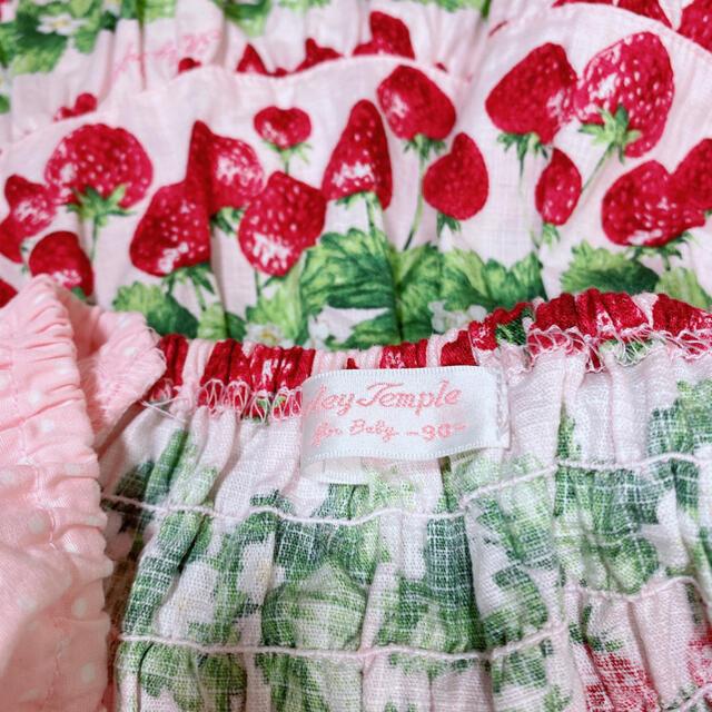 Shirley Temple(シャーリーテンプル)のシャーリーテンプル いちごワンピース 90 キッズ/ベビー/マタニティのキッズ服女の子用(90cm~)(ワンピース)の商品写真