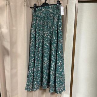 アンドクチュール(And Couture)の【今日まで!】春夏花柄スカート アンドクチュール(ひざ丈スカート)