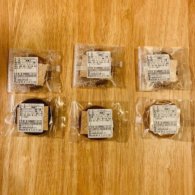 ホワイトロッキー様専用[賞味期限間近のためセール]クッキー 30枚 アソート 食品/飲料/酒の食品(菓子/デザート)の商品写真