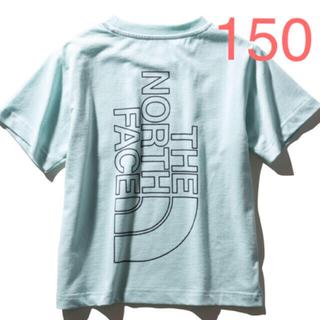 THE NORTH FACE - 新品  ノースフェイス  ビッグルートティー  コスタルグリーン  キッズ150