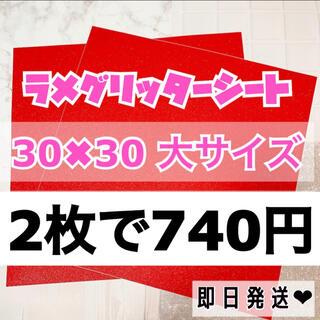 専用 赤2オレンジ3(その他)
