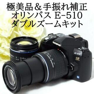 OLYMPUS - ★極美品★OLYMPUS オリンパス E-510 ダブルズーム