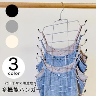 ハンガー 多機能ハンガー 多機能 省スペース 衣類 ネクタイ 下着 肌着 (押し入れ収納/ハンガー)