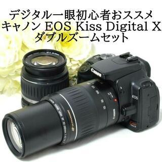 Canon - ★Canon キャノン EOS Kiss Digital X ダブルズーム