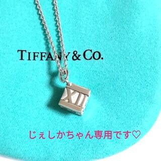 Tiffany & Co. - ティファニーアトラスキューブネックレス(美品)