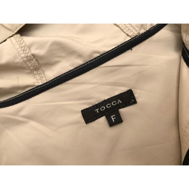 TOCCA(トッカ)のTOCCA トッカ レインコート ベージュ レディースのジャケット/アウター(ロングコート)の商品写真