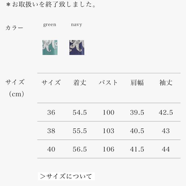 mina perhonen(ミナペルホネン)のミナペルホネン   swing ブラウス レディースのトップス(シャツ/ブラウス(長袖/七分))の商品写真