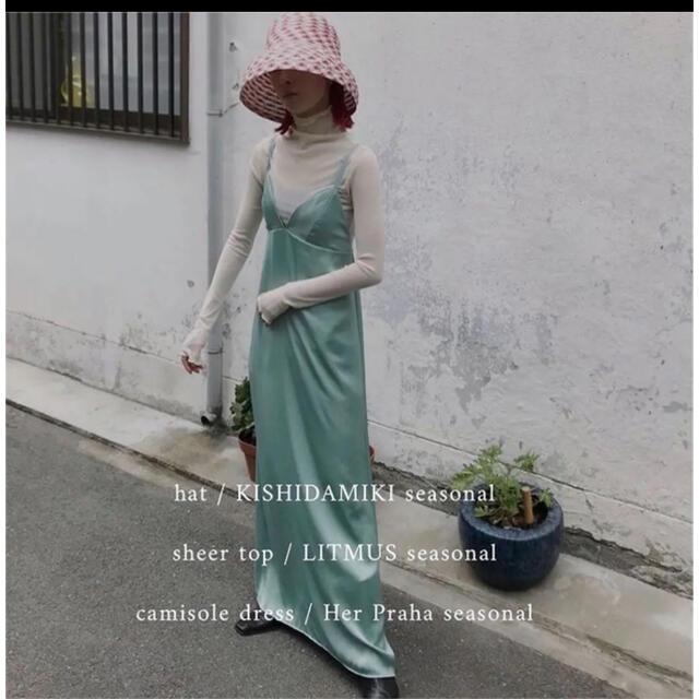 TOGA(トーガ)の土日限定 litmus ◉ キャミソールワンピース her praha  レディースのワンピース(ロングワンピース/マキシワンピース)の商品写真