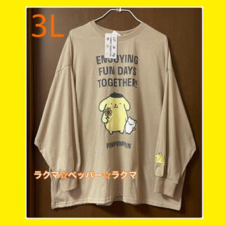 ポムポムプリン(ポムポムプリン)のポムポムプリン ロンt 3L(Tシャツ/カットソー(七分/長袖))