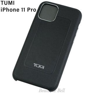 トゥミ(TUMI)の【TUMI】トゥミ レザー iPhone11Pro ケース ブラック(iPhoneケース)