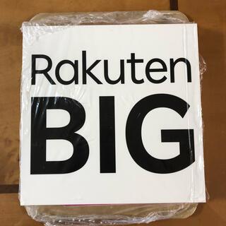 Rakuten BIG  ホワイト 新品未開封