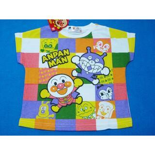 アンパンマン - 新品 90cm アンパンマン カラフルブロック半袖Tシャツ