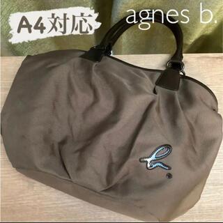 agnes b. - 美品 アニエス ベー ロゴ 大容量 A4対応 ハンドバッグ
