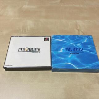 プレイステーション(PlayStation)のファイナルファンタジーⅨ 他1枚(家庭用ゲームソフト)