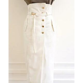 snidel - Herlipto High-waisted Denim Effect Skirt