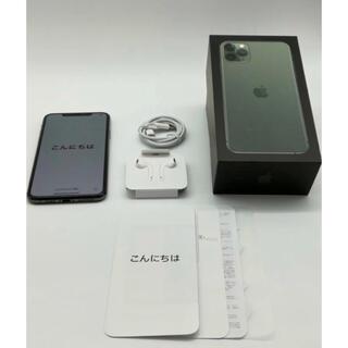 Apple - 新品同❗️iPhone11 pro Max 512GB SIMフリー グリーン
