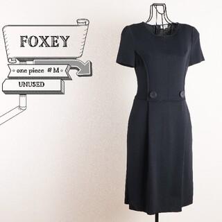 FOXEY - 未使用 フォクシー # 40 M 半袖 ひざ丈 ストレッチ タック ワンピース