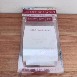 コフレドール(COFFRET D'OR)のコフレドール グラン カバーフィットパクトUV WP オークルC(ファンデーション)