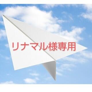 ビックカメラの株主優待券 6,000円分