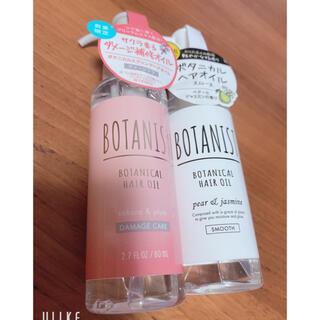 BOTANIST - BOTANIST ボタニカル ヘアオイル スムース/スプリングダメージ セット