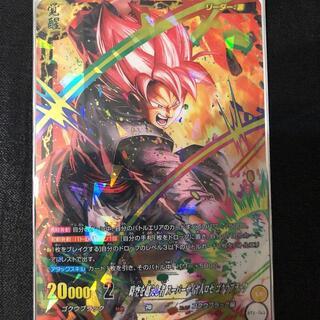 icカードダス ドラゴンボール 5弾 LR ゴクウブラック T5-061j(その他)