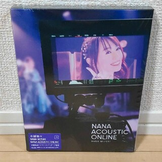 水樹奈々/NANA ACOUSTIC ONLINE 2020.11.7 (BD)