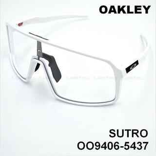 Oakley - OAKLEY SUTRO CLEAR オークリー ストロ クリアレンズ 自転車