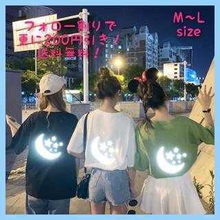 レディース 月星プリントTシャツ 白 M~L 新品 シンプル 定番 ストリート