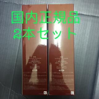 SK-II - SK2 フェイシャルトリートメントエッセンス 230ml 新品未使用