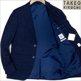 タケオキクチ(TAKEO KIKUCHI)のJ5121 美品 タケオキクチ ワッフル編み テーラードジャケット ネイビー 4(テーラードジャケット)