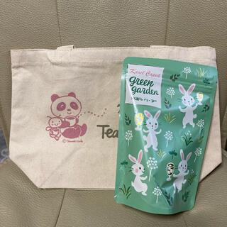 カレルチャペック紅茶 グリーングリーン ミニトートバッグセット(茶)