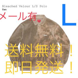 Supreme - 新品タグ付★Supreme Bleached Velour L/S Polo L