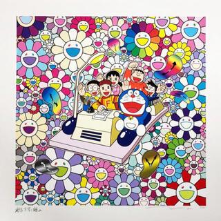 村上隆 ドラえもん タイムマシンでレッツゴー 版画(版画)