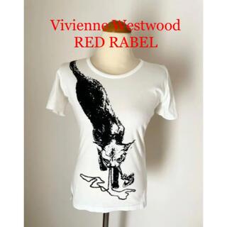 Vivienne Westwood - ヴィヴィアンウエストウッド猫プリントTシャツ