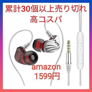 【2021年最新版】シルバー イヤホン 有線 マイク付き リモコン付き(ヘッドフォン/イヤフォン)
