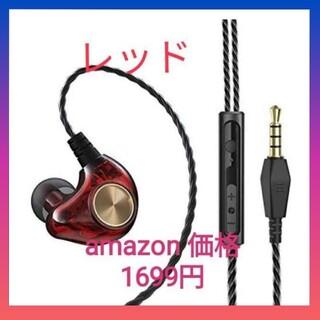 【2021年最新版】イヤホン 3.5mm 有線 カナル型 イヤフォン ハイレゾ(ヘッドフォン/イヤフォン)