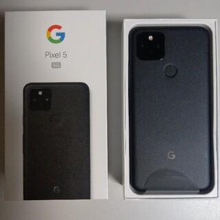 Google Pixel - 【新品SIMフリー】Pixel5 128GB  ブラック