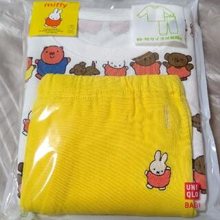 ユニクロ miffyパジャマ90