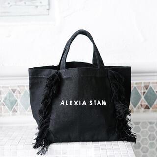ALEXIA STAM - ALEXIA STAM 黒ミニトート