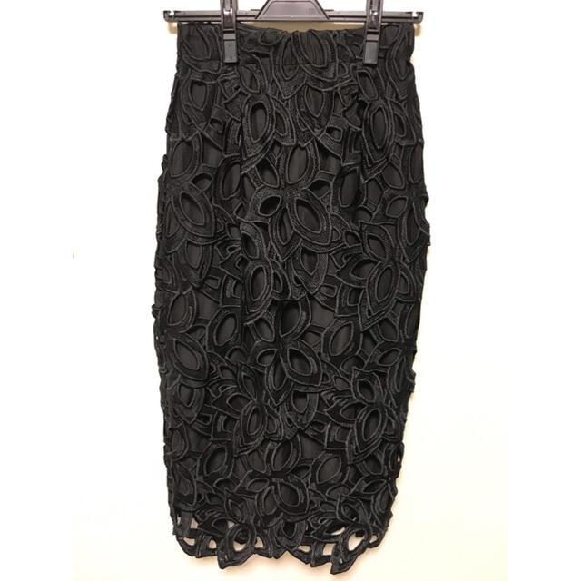 rienda(リエンダ)のリエンダ レーススカート レディースのスカート(ロングスカート)の商品写真